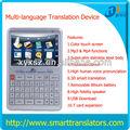 St900 taşınabilir İngilizce elektronik sözlük/Arapça çevirmen device+rechargeable Alibaba çin üretici
