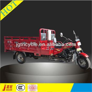 red three wheels cargo 250cc motorcycles