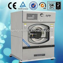 LJ 100kg hotel laundry washing machine ,washing machine for hotel, hospital laundry