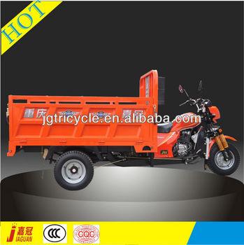 250cc gasoline cargo 5 wheel tricycle