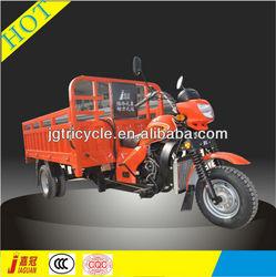 gasoline engine cargo 200cc motor tricycle