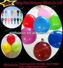 baloon pants! balloon party! balon dor