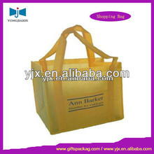 2013 Polyester/Nylon Foldable Shopping Bag in Pouch
