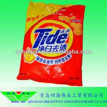 Washing detergent powder packing bags