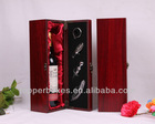 antique rosewood wine gift box