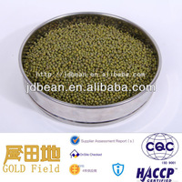 2012 Crop Green Mung Bean for sprouting