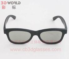 Big and novel plastic linear polarized 3d glasses