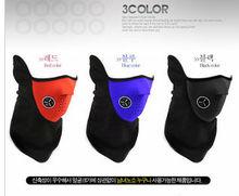 Face mask half face ski mask colored cotton ski masks