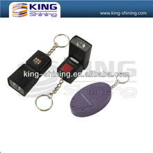Drum Sound Key Ring
