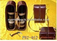 leather wine case wholesale