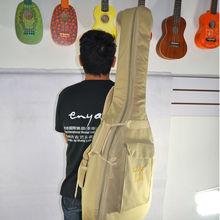 the guitar hard case you shoulder cotton bag EBG