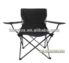Oversized Folding Chair for Relaxation