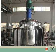FARFLY paint mixing color machine