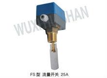 liquid flow switch FS-25A