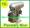15L Planetary Food Mixer cake mixer