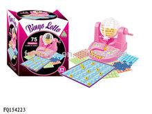 Play bingo set for kids for improving their memory