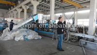 Plastic film/bags recycling pellet making machinery