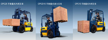 3.0 ton Comfortable control electric forklift truck with high quality GE/curtis