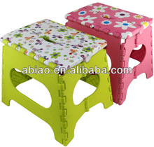 AB7022 Fashion plastic folding stool with max bearing capacity 150 KGS