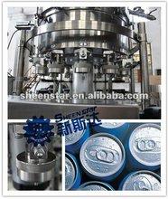 aluminum beverage cans production machine