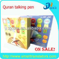 muslim digital reader pen with somali/arabic translation reading quran