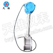 Digital steam gas air vortex flow meter&signal output flow meter