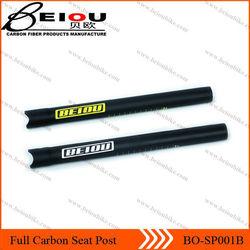 Toray HM carbon adjustable seat post