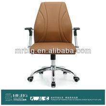 Modern design swivel executive chair MR3037B