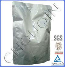 Aluminum foil big packaging microwavable retort pouch