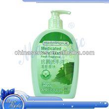 Skin Protect Sterile Hand Wash