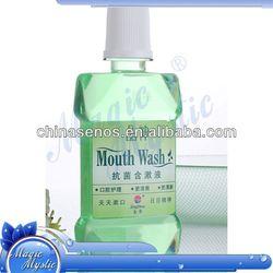 Portable Mouth Nursing Care