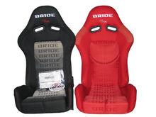 AK hot sale carbon fiber FRP fabric cloth BIRDE adjustable gias racing seat