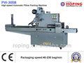 Alta- velocidade de embalagem automática travesseiro máquina( pw- 300b)