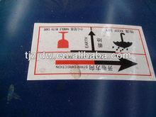 RAL 1018 hot prepainted galvanized coils / prepainted galvanized