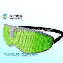 KSM005 I vision eye massager