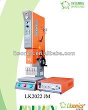 Ultrasonic plastic welding /20KHz