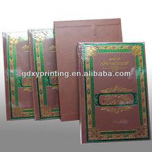 2013 professional arabic book publishing & printing