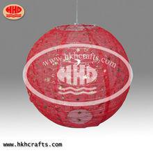 outdoor lanterna rossa cinese
