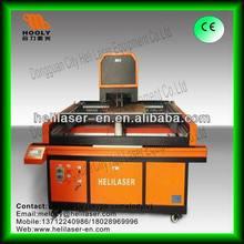 300w laser cutting machines