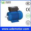 MC Series single phase general electrical motor ac