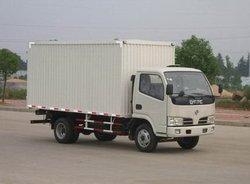 Diesel Engine Mobile Kitchen Truck Refrigerator Cooling Van 4*2