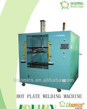price plastic melting machine