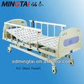 وحدة العناية المركزة بمستشفى الكهربائية تكون m5( النموذج الأساسي)
