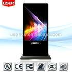 LCD Advertising multi-media player