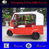 2013 new style for 150CC three wheel motorcycle/tricycle passenager