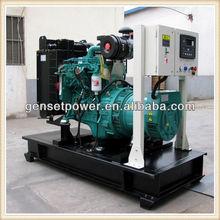Backup Emergency Power Generator 35kw with Leroy Somer