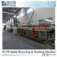 300-1000kg/h plastic bottle recycling machine