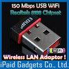 MINI 300Mbps Nano USB Wireless N WiFi Adapter Dongle 802.11 bgn Network Card W18