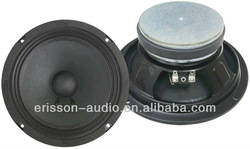 MID07 8ohm car audio speaker system