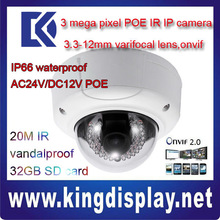 IPC-HDBW3300 dahua cctv camera 3 MEGA PIXEL IR DOME IP camera onvif2.0 802.3 af security systems for factory thermal cam